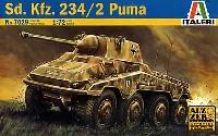 イタレリ1/72 ミリタリーシリーズドイツ 8輪重装甲車 Sd.Kfz.234/2 プーマ