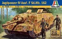 イタレリ1/72 ミリタリーシリーズドイツ 4号駆逐戦車 Sd.Kfz.162