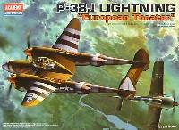 アカデミー1/72 AircraftsP-38J ライトニング ヨーロピアン・シアター