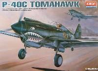アカデミー1/48 Scale AircraftsP-40C トマホーク