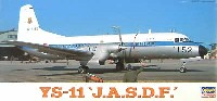 ハセガワ1/144 航空機シリーズYS-11 航空自衛隊