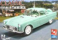 AMT/ERTL1/25 カーモデルフォード サンダーバード 1956