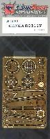 ホンダ RC211V 用 エッチングパーツセット