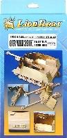 ライオンロア1/35 ミリタリーモデル用エッチングパーツWW2 ドイツ 10.5cm18式自走榴弾砲 & 7.5cmPAK40対戦車自走砲用エッチングパーツ