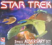 amtスタートレック(STAR TREK)シリーズスタートレック 異星人宇宙船 3隻セット