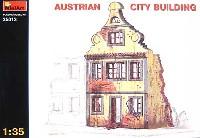 オーストリアの都市の建物