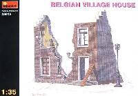 ベルギーの農村の家
