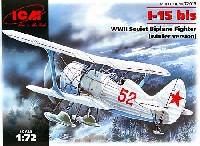 ICM1/72 エアクラフト プラモデルポリカルポフ I-15bis 戦闘機 (冬季ソリ仕様)