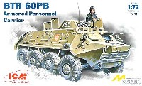 ICM1/72 ミリタリービークルロシア BTR-60PB 装甲兵員輸送車