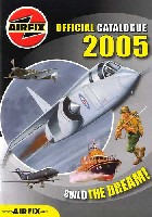 エアフィックスカタログ2005年度 カタログ