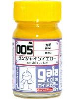 ガイアノーツガイアカラーサンシャインイエロー (光沢) (No.005)