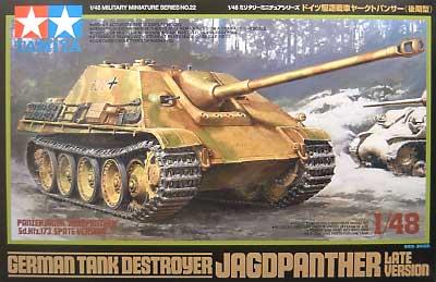 ドイツ 駆逐戦車 ヤークトパンサー (後期型)プラモデル(タミヤ1/48 ミリタリーミニチュアシリーズNo.022)商品画像