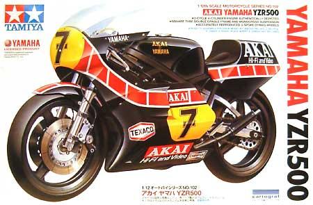 アカイ ヤマハ YZR500プラモデル(タミヤ1/12 オートバイシリーズNo.102)商品画像