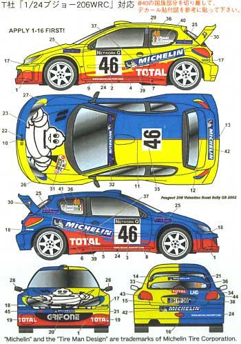 プジョー 206 WRC ミシュラン ラリー オブ グレートブリテン 2002 デカールデカール(スタジオ27ラリーカー オリジナルデカールNo.DC598C)商品画像_2