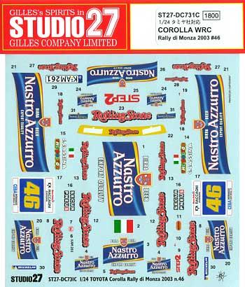 トヨタ カローラ WRC Rally di Monza 2003 #46デカール(スタジオ27ラリーカー オリジナルデカールNo.DC731C)商品画像