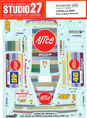 トヨタ カローラ WRC Rally di Monza 2004 #46デカール(スタジオ27ラリーカー オリジナルデカールNo.DC732C)商品画像