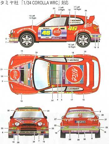 トヨタ カローラ WRC Rally di Monza 2004 #46デカール(スタジオ27ラリーカー オリジナルデカールNo.DC732C)商品画像_2