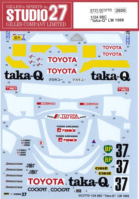 トヨタ 88C taka-Q ル・マン 1988 デカールデカール(スタジオ27ツーリングカー/GTカー オリジナルデカールNo.DC377D)商品画像