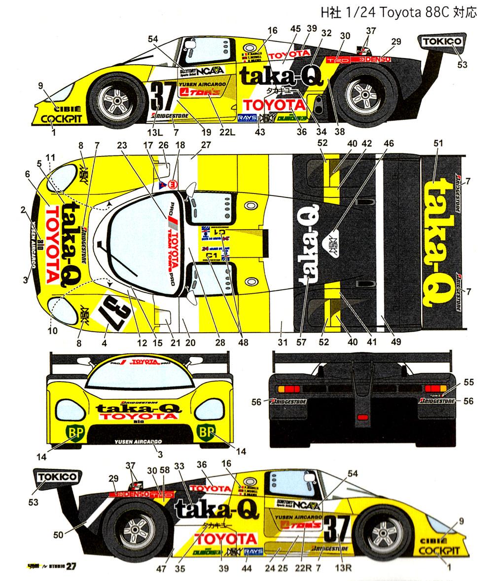 トヨタ 88C taka-Q ル・マン 1988 デカールデカール(スタジオ27ツーリングカー/GTカー オリジナルデカールNo.DC377D)商品画像_1