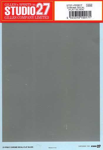 クローム デカール (マットシルバー)デカール(スタジオ27クロムデカールNo.FP0017)商品画像