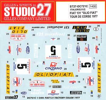 フィアット 131 OLIO FIAT ツールド・コルサ 1977年デカール(スタジオ27ラリーカー オリジナルデカールNo.DC721C)商品画像