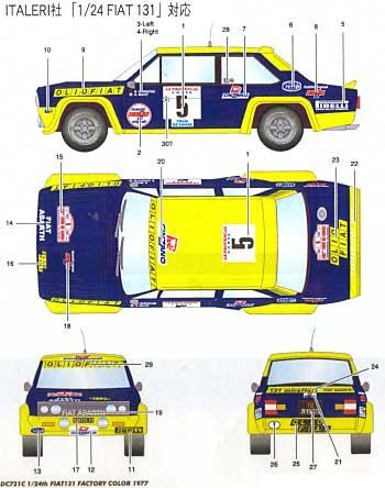 フィアット 131 OLIO FIAT ツールド・コルサ 1977年デカール(スタジオ27ラリーカー オリジナルデカールNo.DC721C)商品画像_2