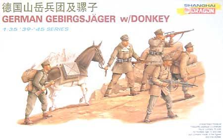ドイツ山岳兵 w/ラバプラモデル(ドラゴン1/35 39-45 SeriesNo.6078)商品画像