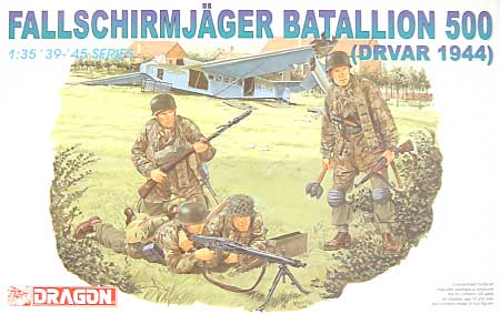 ドイツ 落下傘兵 (DRVAR 1944)プラモデル(ドラゴン1/35