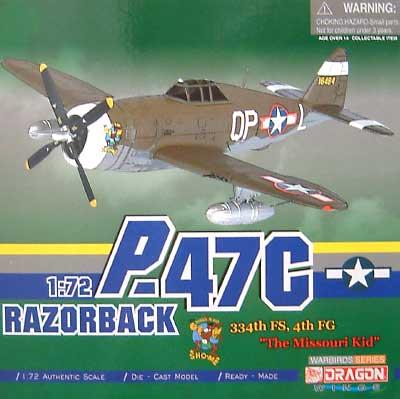 P-47D サンダーボルト 334th FS 4th FG ミズーリキッド完成品(ドラゴン1/72 ウォーバーズシリーズ (レシプロ)No.50178)商品画像