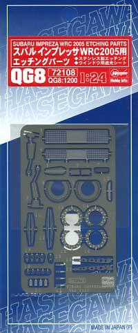 スバル インプレッサ WRC 2005用 エッチングパーツエッチング(ハセガワ1/24 QG帯シリーズNo.QC008)商品画像