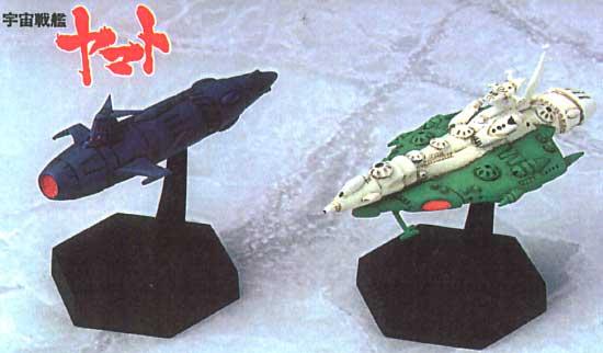 彗星帝国 駆逐艦 & 潜宙艦セットレジン(BクラブレジンキャストキットNo.2502)商品画像_2