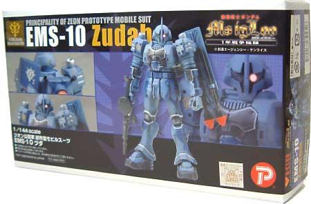 EMS-10 ヅダレジン(Bクラブ1/144 レジンキャストキットNo.2478)商品画像