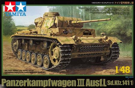 ドイツ 3号戦車 L型プラモデル(タミヤ1/48 ミリタリーミニチュアシリーズNo.024)商品画像