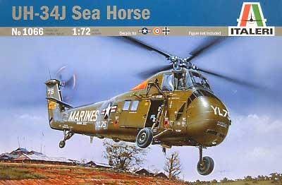 シコルスキー UH-34 シーホースプラモデル(イタレリ1/72 航空機シリーズNo.1066)商品画像