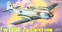 ドラゴン1/48 Master Seriesフォッケウルフ Fw190A-7 w/スリッパタンク