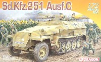 Sd.Kfz.251 Ausf.C 装甲兵員輸送車