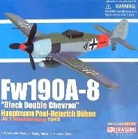 フォッケウルフ Fw190A-8 Black Double Chevron 2/JG1 1945