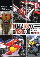 大日本絵画PIT WALK PHOTO COLLECTION (ピットウォークフォトコレクション)ホンダ NS500 & NSR500 アーカイヴ 1982-1986