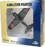 ウイッティ・ウイングス1/72 スカイ ガーディアン シリーズ (レシプロ機)A6M5 ゼロ戦