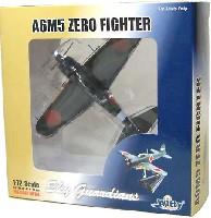 ウイッティ・ウイングス1/72 スカイ ガーディアン シリーズ (レシプロ機)A6M5 ゼロ戦 (サイパン島)