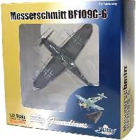 ウイッティ・ウイングス1/72 スカイ ガーディアン シリーズ (レシプロ機)メッサーシュミット Bf109G-6 (第27戦闘航空団)