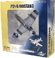 ウイッティ・ウイングス1/72 スカイ ガーディアン シリーズ (レシプロ機)P-51D マスタング (ジャンピン・ジャック)