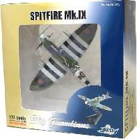 ウイッティ・ウイングス1/72 スカイ ガーディアン シリーズ (レシプロ機)スピットファイア Mk.IX (クロステルマン)