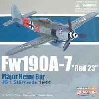ドラゴン1/72 ウォーバーズシリーズ (レシプロ)フォッケウルフ Fw190A-7 2./JG1 ハインツ・ベール