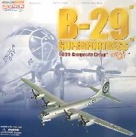 B-29 スーパーフォートレス エノラ・ゲイ