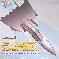 F-14D スーパー トムキャット VX-9 ヴァンパイアズ VANDY ONE