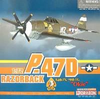 P-47D サンダーボルト レイザーバック 84th FS 78th FG オーキー