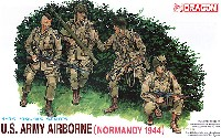 U.S.アーミー 空挺部隊 (ノルマンディー 1944)