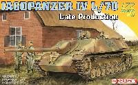 4号駆逐戦車 L/70 後期型