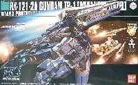 バンダイHGUC (ハイグレードユニバーサルセンチュリー)RX-121-2A ガンダム TR-1 アドバンスド ヘイズル
